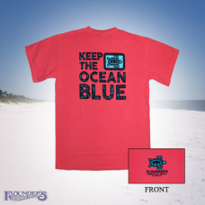 Ocean Blue Turtle-Watermelon